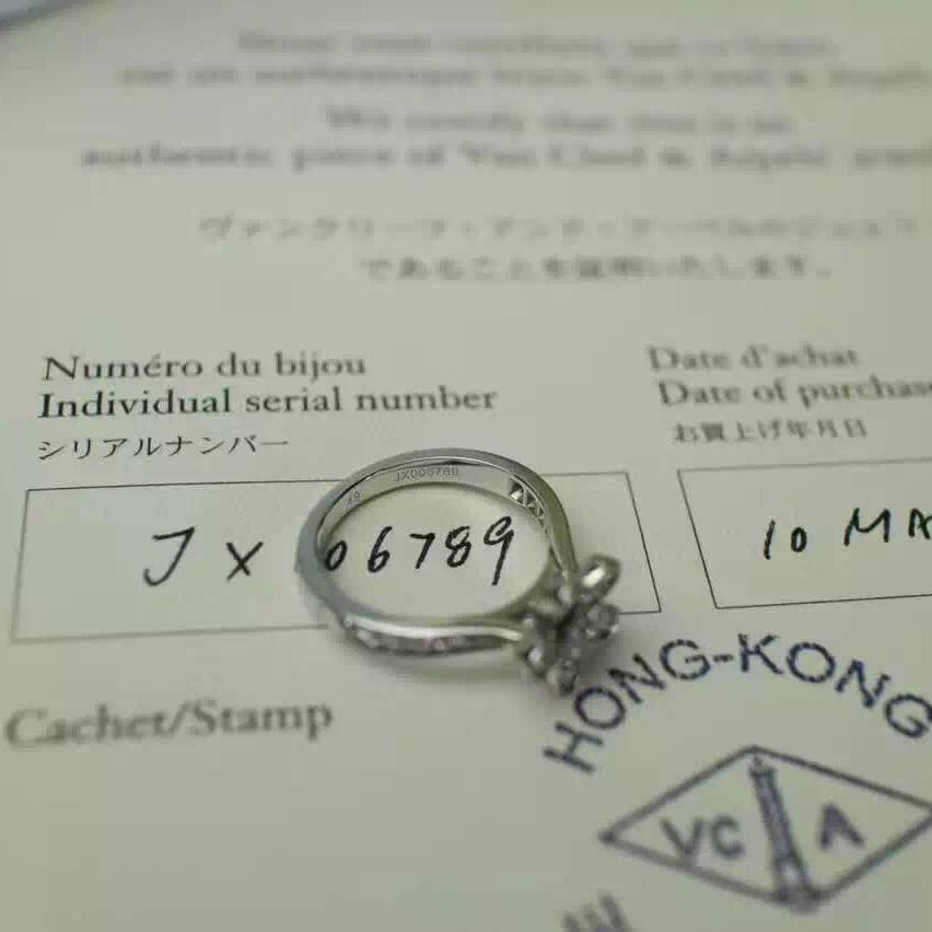 VCA梵克雅宝花卉戒指