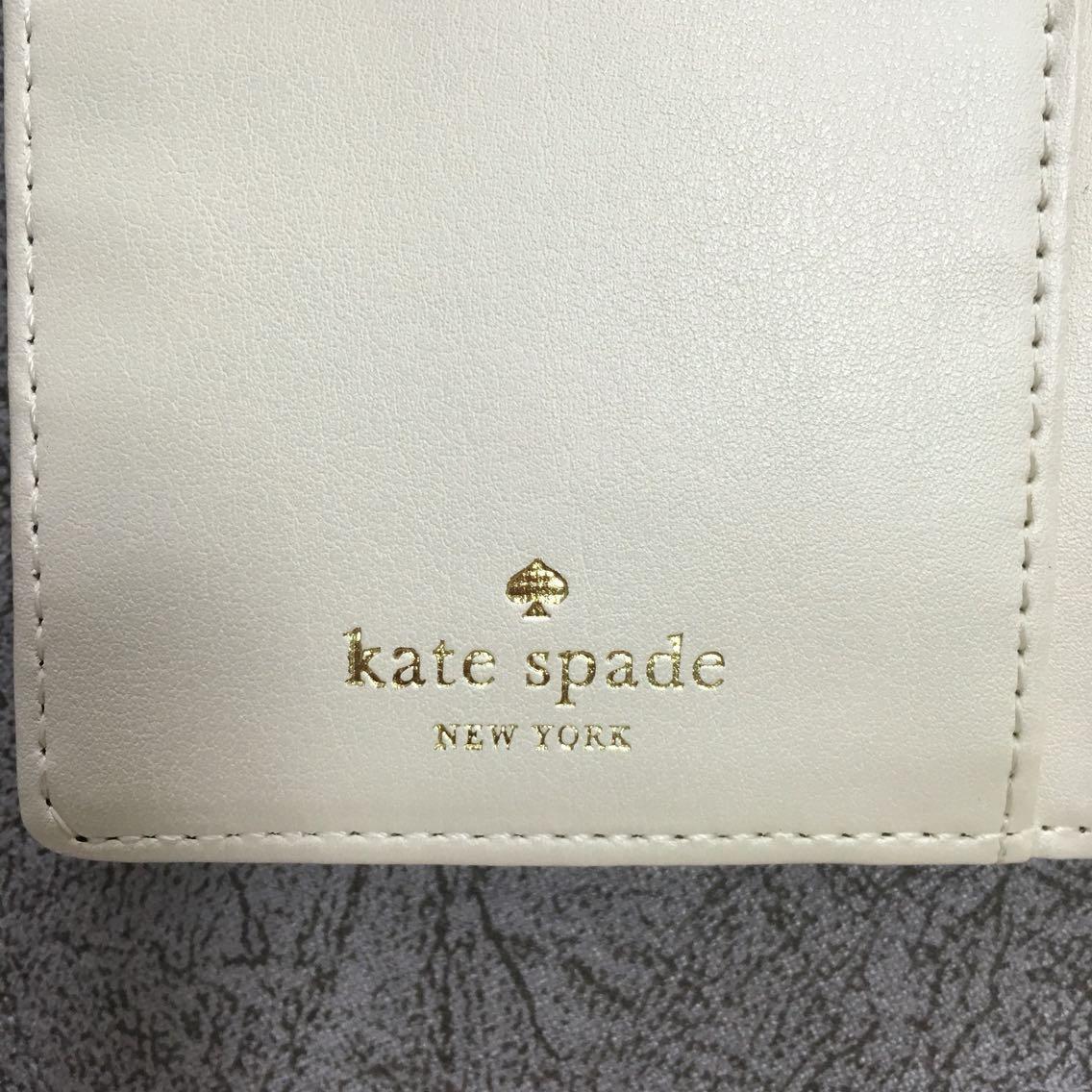 Kate Spade凯特·丝蓓钱包