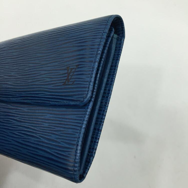 LV路易·威登蓝色水波纹长钱包