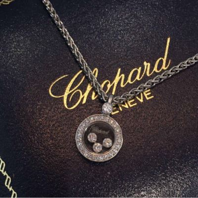 Chopard箫邦经典快乐钻18K白金钻石项链