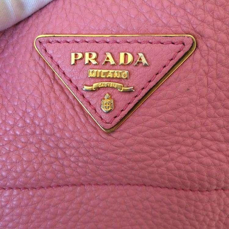 PRADA普拉达粉色女士单肩包