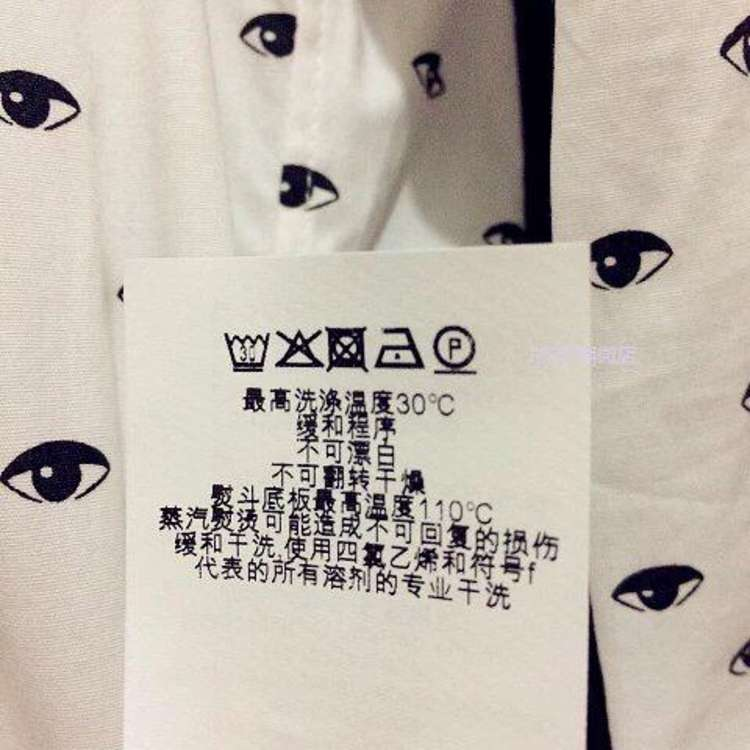KENZO高田贤三男士眼睛shirt
