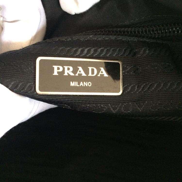 PRADA普拉达男士单肩包