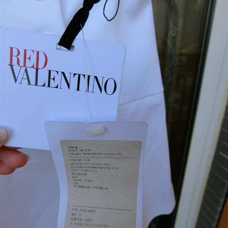 Red Valentino女士半裙