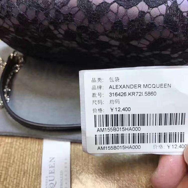 McQueen麦昆蕾丝链条包