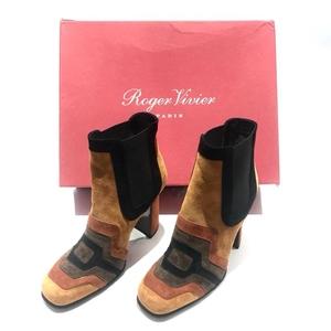 Roger Vivier 罗杰·维维亚棕黄色女士反绒皮裸踝高跟靴