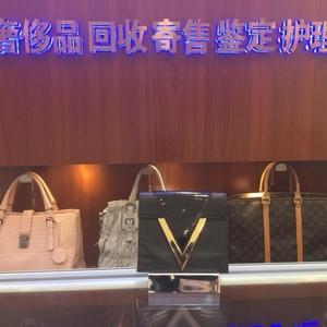 Versace 范思哲手拿包
