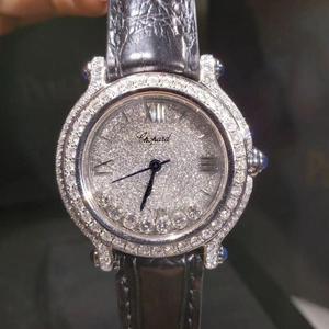Chopard 萧邦快乐钻石系列后镶钻石满天星石英女表