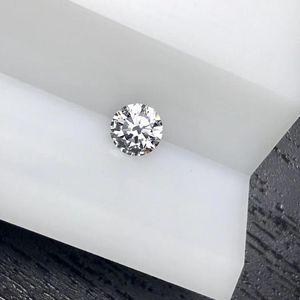 钻石 0.8克拉裸钻