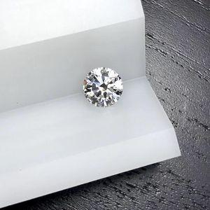 钻石 0.55克拉裸钻