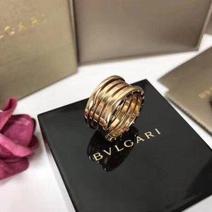 BVLGARI 宝格丽弹簧4环戒指
