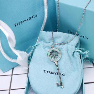 Tiffany & Co. 蒂芙尼925纯银镂空中国结珐琅大号钥匙项链