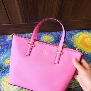 Kate Spade 凯特·丝蓓淡粉色手提包