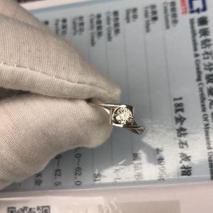 Laofengxiang 老凤祥钻石戒指