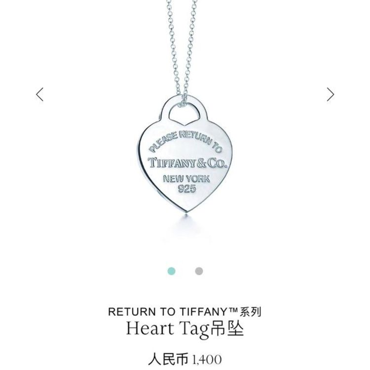 Tiffany & Co. 蒂芙尼renturn to系列爱心牌项链