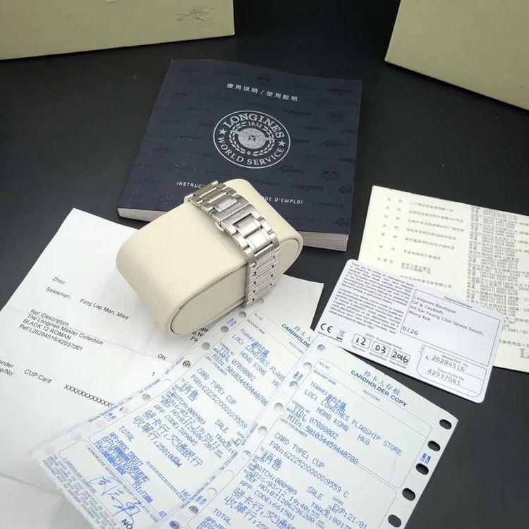 LONGINES 浪琴名匠628系列机械表