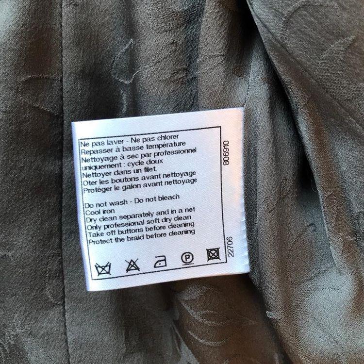 CHANEL 香奈儿外套