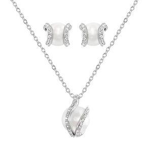 SWAROVSKI 施华洛世奇珍珠水晶耳钉项链套装