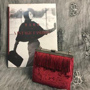 Dior 迪奥Vintage丝绒手提包