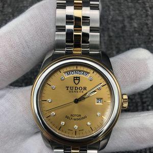 Tudor 帝舵56003-68063金盘镶钻黄金圈黄金及钢表带骏珏自动机械男士腕表