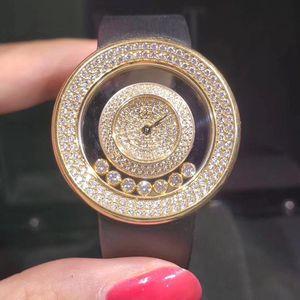 Chopard 萧邦快乐钻石系列黄金原钻满天星石英女表