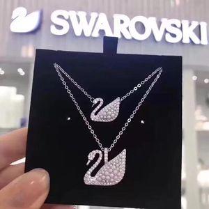 SWAROVSKI 施华洛世奇珍珠气泡水晶大天鹅小天鹅套装项链