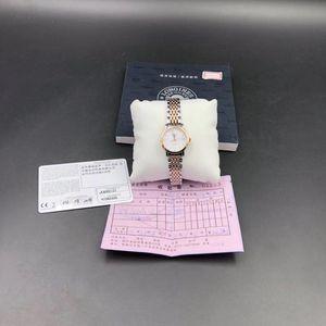 LONGINES 浪琴博雅系列女士机械腕表