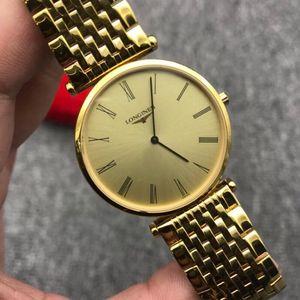 LONGINES 浪琴L4.709.2.31.7优雅石英腕表