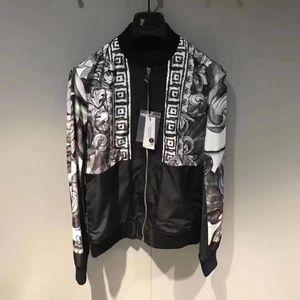 Versace 范思哲男士外套