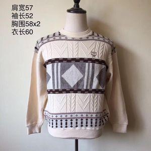 MCM 男士休闲羊毛针织衫