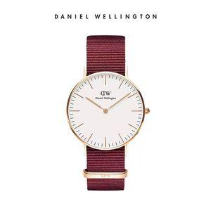 Daniel Wellington 丹尼尔·惠灵顿石英表
