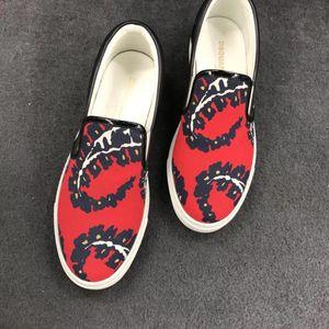DSQUARED2 D二次方皮鞋