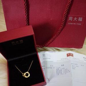 Chow Tai Fook 周大福双环黄金项链