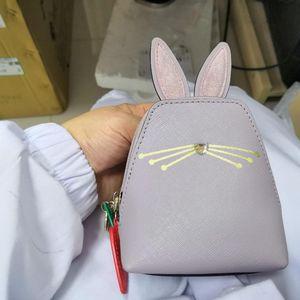 Kate Spade 凯特·丝蓓兔子萝卜零钱包