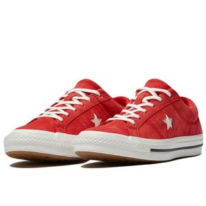 ONVERSE匡威官方 ONE STAR板鞋 162614C