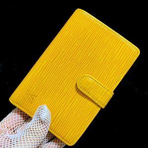 Louis Vuitton 路易·威登招财黄水波纹牛皮钱包