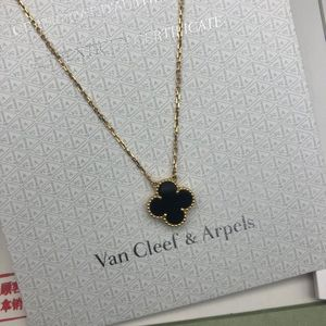 Van Cleef Arpels 梵克雅宝四叶草黑花项链