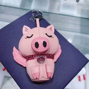 SWAROVSKI 施华洛世奇吉祥物粉色小飞猪挂件