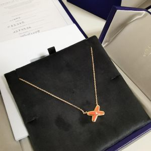Chaumet 尚美巴黎女士项链