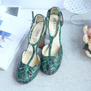 PRADA 普拉达绿色蛇皮高跟鞋