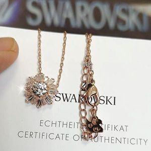 SWAROVSKI 施华洛世奇玫瑰金色太阳花水晶项链