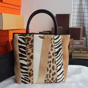 Dior 迪奥非洲动物系列拼接马毛手提包