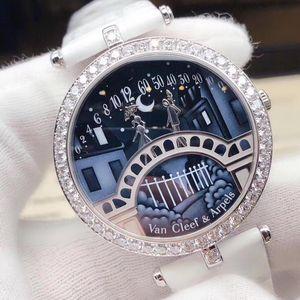 Van Cleef Arpels 梵克雅宝诗意复杂计时VCARN9V100白金原镶钻机械腕表