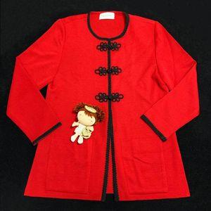 Yves Saint Laurent 伊夫·圣罗兰中国风限量款针织衫