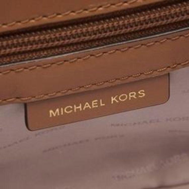 Michael kors 迈克.科尔斯公文包