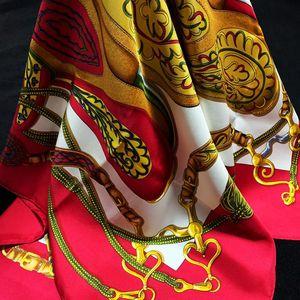 Hermès 爱马仕中国红亚马逊节主题真丝大方巾