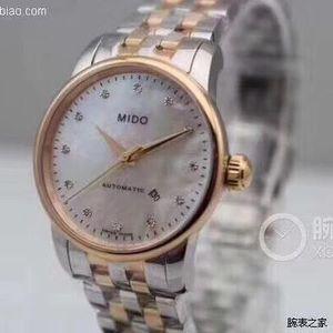 Mido 美度女士机械腕表