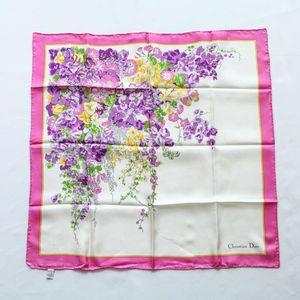 Dior 迪奥FJ08027浅紫边米底喇叭花图案丝巾方巾