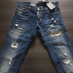 DSQUARED2 D二次方男士牛仔裤
