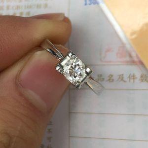 Laofengxiang 老凤祥PT950钻石戒指